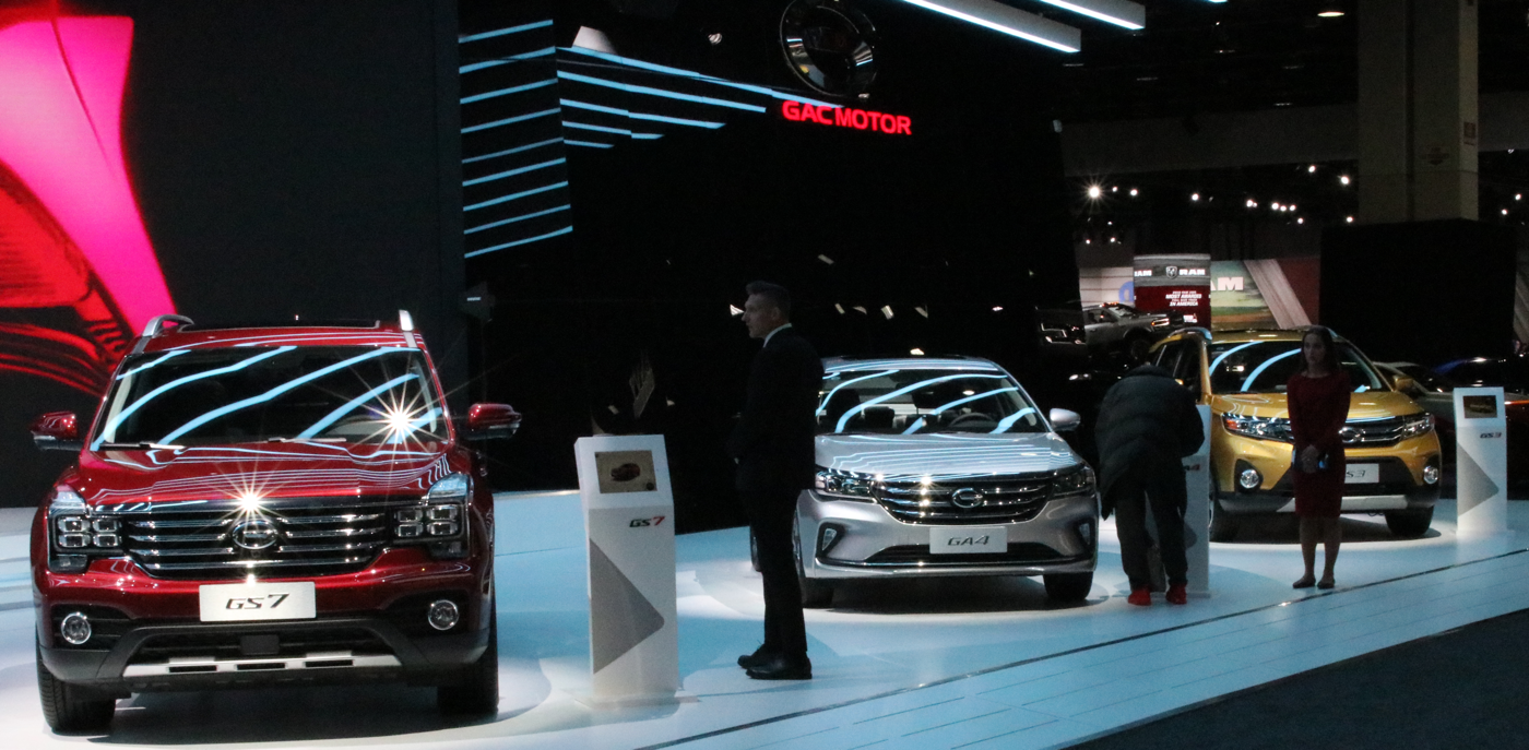 GAC Motors 2019 NAIAS